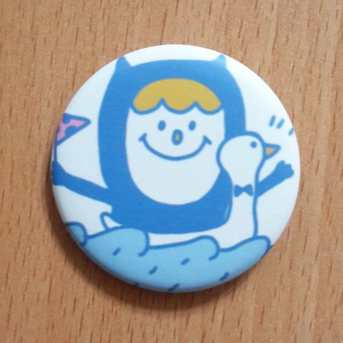 Badge / pin -Ning's (4.4cm)