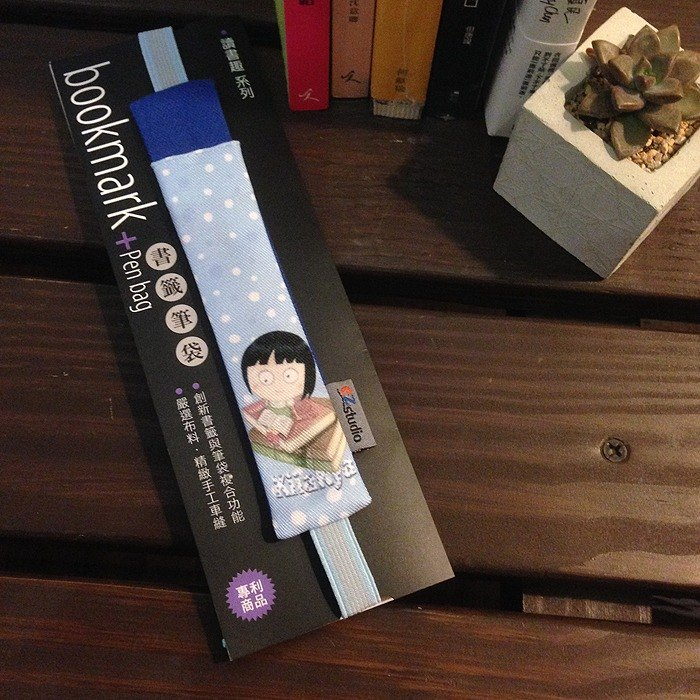 Bookmark Pencil (A5 dual pen blue) - Jingjing love reading
