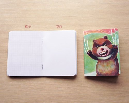 Small notes / stamp this: crazy bear