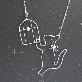 Cat and Birdcage Sterling Silver Pendant Necklace with Freshwater Pearl