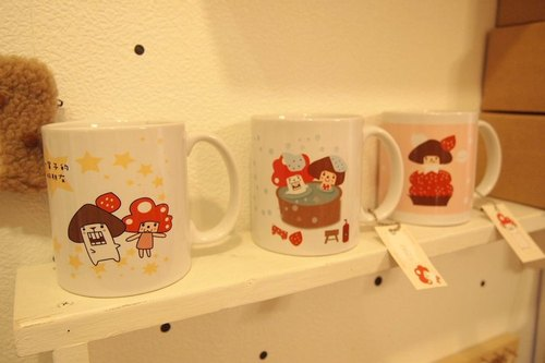 ▷ ► mug children (three) wasted Hello / lifetime friend / full of strawberries chestnut mushroom