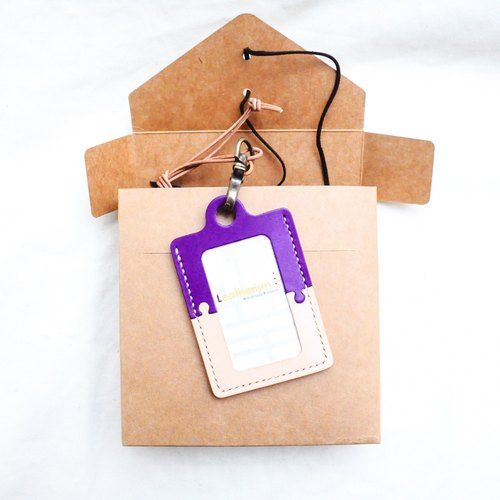 "# Sets of documents ""PUZZLE"" Puzzle Series (charming purple) Leather Card Holder / card holder / card sets employee / student ID card sets, new skin color match, the new stylish choice! 