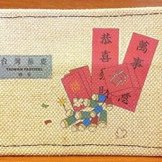 Taiwan festivals - Chinese New Year / linen postcard