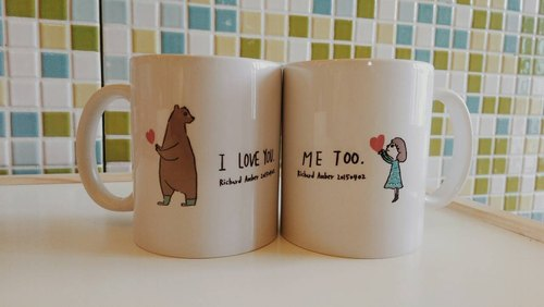 """Who told you worth it"" Xiu let's bear the first couple mug (two into a group)"