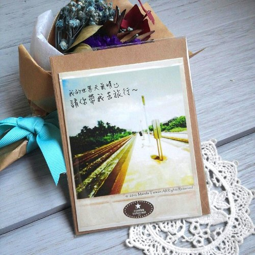 """Copper Languages"" small things small card - Weather Partly exchange gifts / Accessories / gifts / graduation gift / graduation / cards / birthday gift / Tanabata / Valentine's Day"