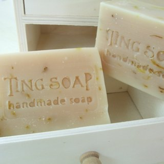 Avocado soap soothing soap