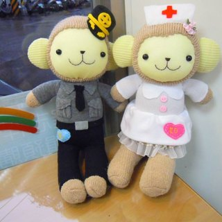 Police beans monkey nurse beans monkey doll wedding 40cm / one pair