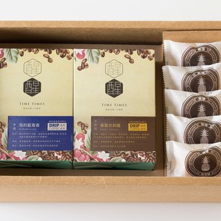 [Mid-Autumn Festival Gifts] Boutique Coffee Gift Set