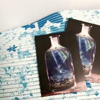 Aquarius Postcard (Bottle Postcard)