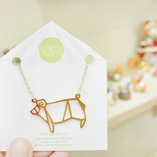 Glorikami Sheep Origami Necklace