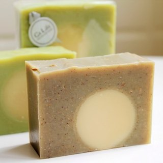 Pure Cleansing Soap ● full effect clean