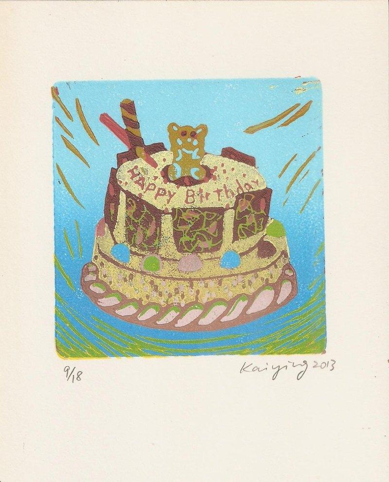 軟糖蛋糕(藍)-版畫小品
