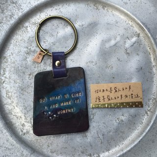 Twinkle little star vegetable tanned leather keychain - Do what U like and make it worthy - Royal blue color