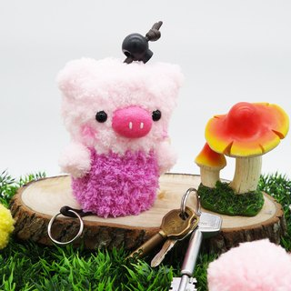 Marshmallow animals Wallets - in key cases (another on the pig)