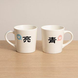 【Customized】 cup-single