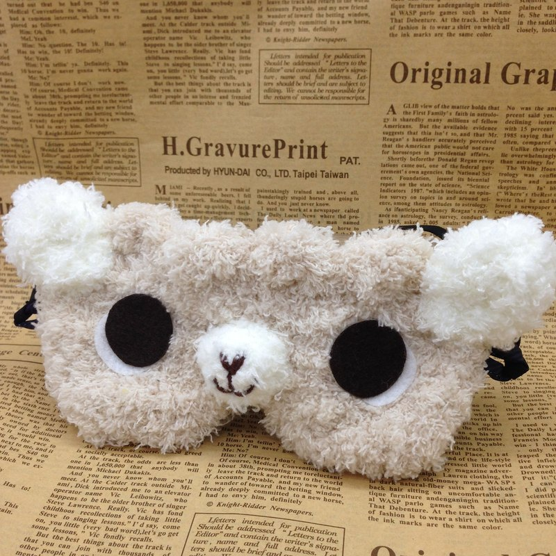 Marshmallow animal eye mask - alpaca grass mud horse