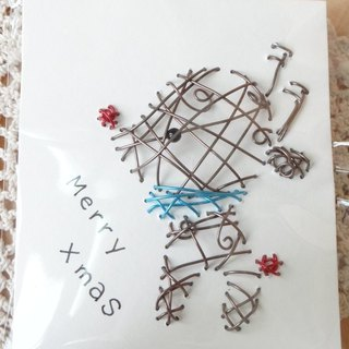 Ultra-touch aluminum-dimensional Christmas cards - Mi Lu elk Merry Christmas