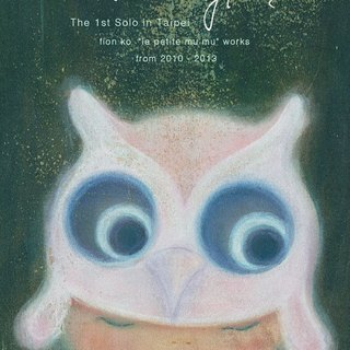Fion KO: The Little Owl Exclusive Poster Art posters limited