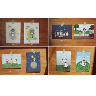 Limited style postcards for 2 sets of combined price of 60 yuan