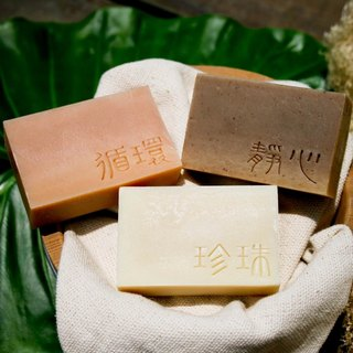 [Monga soap gift box] pearl soap + recycled soap + meditation soap - gifts / gifts / gifts / hand soap gift box / year gift box