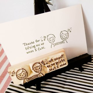 [Order] hand carved rubber stamp -3 * 10 CM word chapter