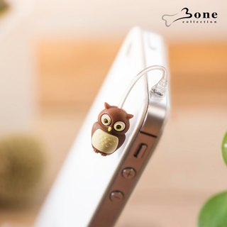 Charm Plug Jumping Headphone Dust Plug - Owl