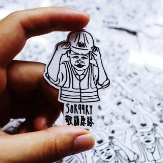 sor99ry please forgive me stickers 2pcs