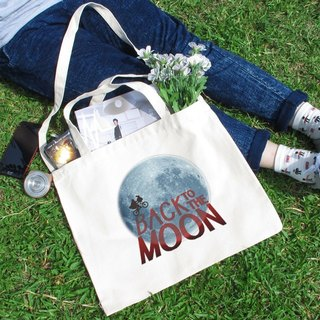 Back to the moon horizontal canvas bag