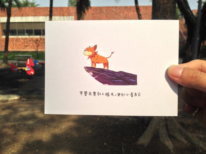 Lion king postcard