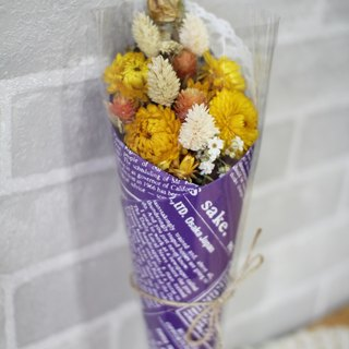 [Straw small bouquet of dried chrysanthemum] - immortalized flower / dried flowers / jewelry bouquet / wedding bouquet bouquet / flower ceremony