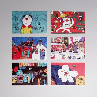 Yang Yun City love painting colorful postcards suite