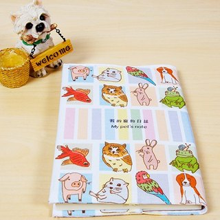 Colorful clothes animal cloth book notebook AT1-PTFL3