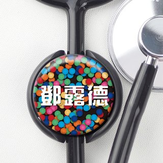 Stethoscope Identification Certificate No. 5 - Identification Card / Charm / Accessories [Special U Design]