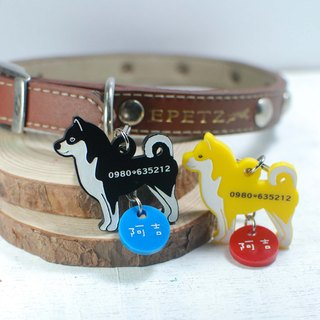 Shiba Inu special tag / black yellow section