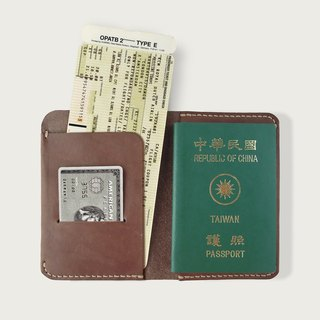 Passport holder / Notepad / Notepad (with a notebook) - Dark brown