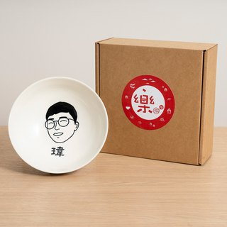 【Customized】 Portrait bowl (simplified sketch)