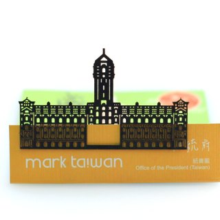 MARK TAIWAN Mai Mai Treasure Map - Presidential Paper Bookmark