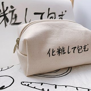 No Indian style - is the cosmetic bag