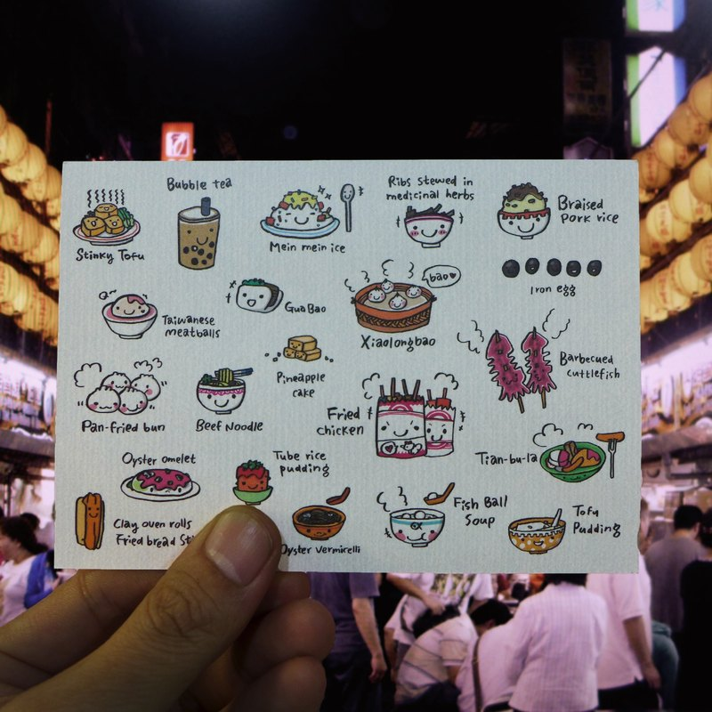 Design postcard | Taiwanese snack food