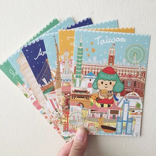 Let's travel together! Postcards (sold separately)