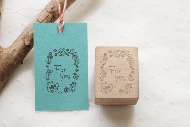 【好評加售】草原自然風「For You」木頭印章