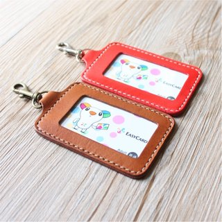 [Butterfly] hand-made leather leisure card clip (free branding service).
