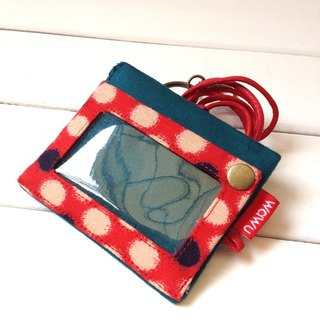 ID Holder Keychain Wallet (red beans)