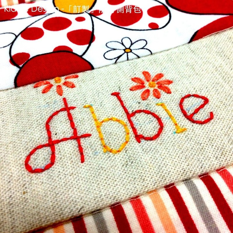 """Additional purchase"" hand-embroidered English Name - six letters of the alphabet or less (including 6 letters)"