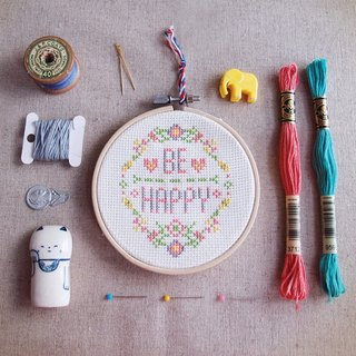 Modern quote Cross Stitch KIT DIY - Be Happy