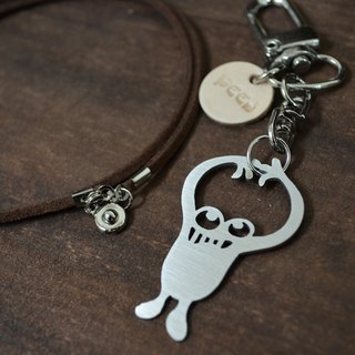 【Peej】'Let Me Down' Stainless Steel Keychain