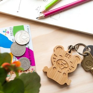 [customized gift] cute animal series / tiger key ring birthday Christmas lover gift