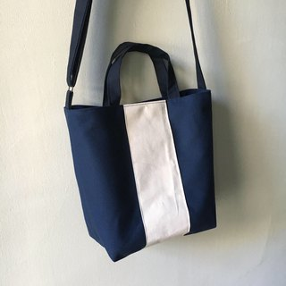 Straight shoulder bag, Tibetan blue and white fabric update