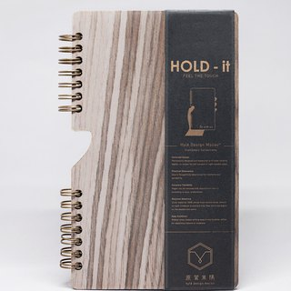 HOLD-IT wood cover notebook (black walnut) blank / horizontal line / square (purchase please note style)