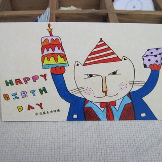 [Bookmark] Birthday series の micro plus happiness